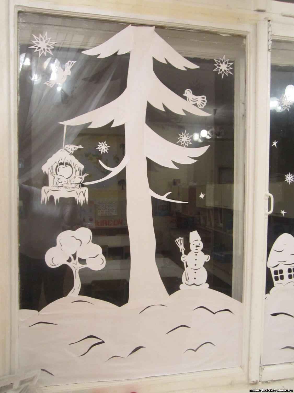 Новогоднее украшение окон «Праздник к нам приходит 74